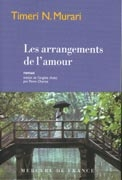 Les arrangements de l'amour