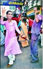 Dancing Hijra.JPG